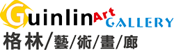Guinlin gallery