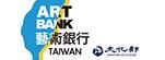 http://artbank.ntmofa.gov.tw/